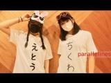 【なよは×えとう】 parallelinesを踊ってみた sm32623682