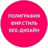 Типография печать Москва дизайн визиток листовок