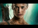 Tomb Raider: Lara Croft (March 2018) Trailer