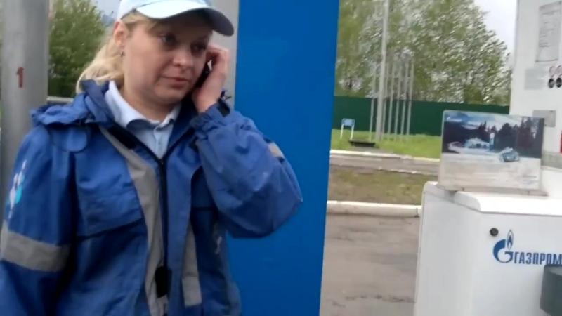 в ленинске-кузнецком ГАЗПРОМНЕФТЬ обманывает клиентов