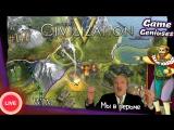 Sid Meier's Civilization V #3