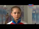 13-14 Юлия Липницкая Комментарии после КП Rostelecom Cup 2013