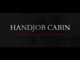 Мастурбийство (Handjob Cabin) 2015, фейк-трейлер