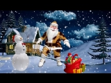 Дед Мороз - С Новым 2018 годом! Музыкальный - Детский Мультик