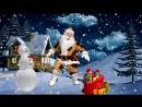 Дед Мороз С Новым 2018 годом Музыкальный Детский Мультик