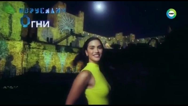 Анонс и реклама (Мир, 23.12.2017) Maybelline, Юла, Тель-Авив Иерусалим, Панангин форте, Цитовир-3