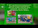 В Джанкое обновляется материально-техническая база школ и детских садов