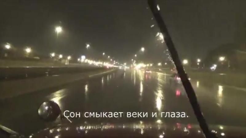 Песня детей Молитва о папе - тракисте дальнобойщике многодетная Семья Савченко