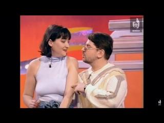 Бывшая жена Александра Цекало - Лолита Милявская. Она дошла до финала шоу «угадай мелодию», 1999 год!