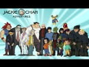 Приключения Джеки Чана / Jackie Chan Adventures / весь 5 сезон