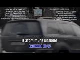 Тишины хочу - Антиреспект (Караоке HD)