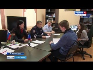 Россия-1 Нарьян-Мар HD Пьяных за рулем становится больше_ сотрудники ГИБДД подве(1)