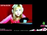 [RU/ENG - GIRL] jul1s TV -  Болтаем + Смотрим YouTube