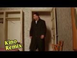 Леон фильм 1994 Leon пародия 2017 kino remix профессионал Professional смешные приколы юмор иван васильевич меняет профессию