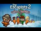 СТРИМ по The Escapists 2 – Побег на Двоих!