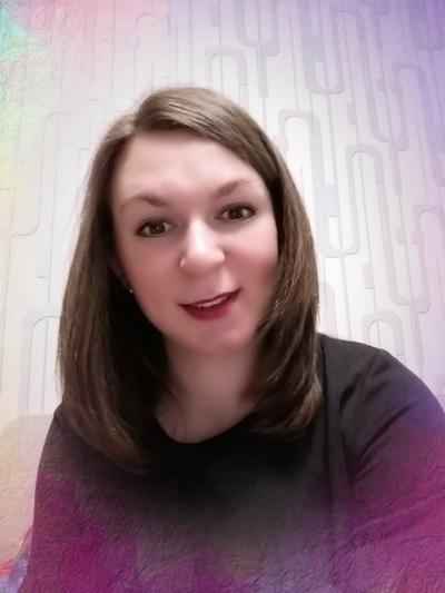 Анна Хроменкова