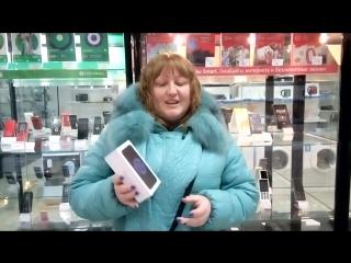 Победитель Iphone 6 Александрова Екатерина
