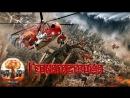 Геокатастрофа / Geo-Disaster (2017) 720HD
