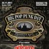 BIG POP PUNK DAY в МОСКВЕ!