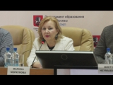 «Коротко о главном»: пресс-конференция «Город как школа»