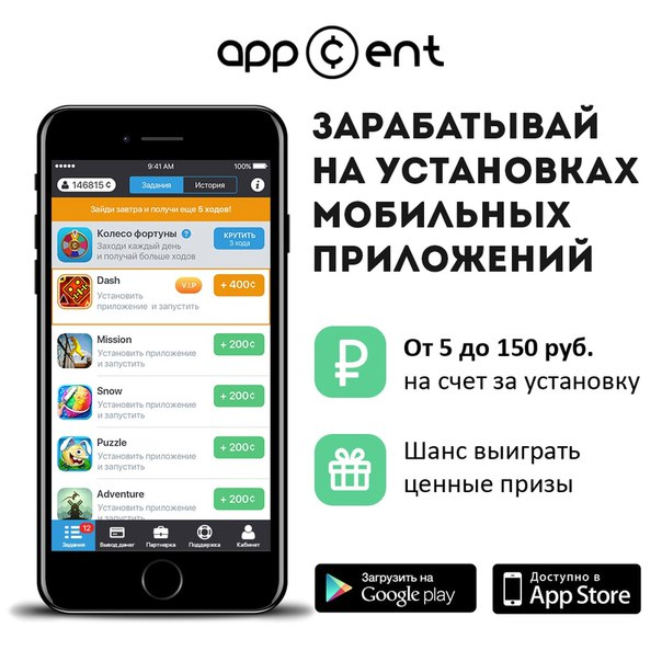 Приложение казино вулкан Темнико поставить приложение Игровое казино вулкан Енкурск скачать