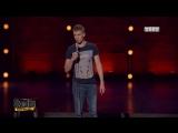 Stand Up: Алексей Щербаков - Колготки в сеточку