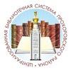 Prokhorovskaya-Rayonnaya Biblioteka