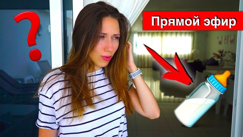Elli Di | Москва