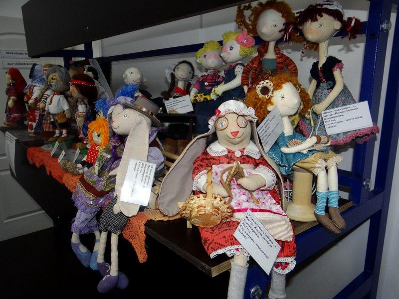 куклодельница, Чайковский, 2018 год