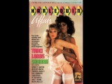 1985 - Harlequin Affair Tracy Lords Christy Canyon, Heather Wayne, Sahara, ( Jerry Garcia e Big Fella)