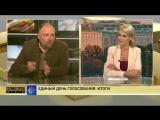 Холмогоров. Итоги. Прорыв Саакашвили на Украину это возвращение клоуна на работу в цирк