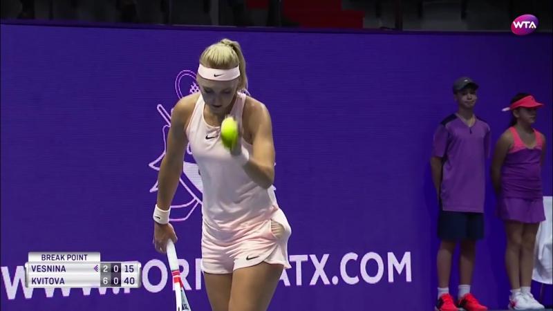 Petra Kvitova vs Elena Vesnina