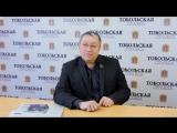 Александр Кель о том, какой был Тобольск 15 лет назад