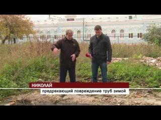 Грядущие морозы грозят аварией жителям дома на улице Путевой