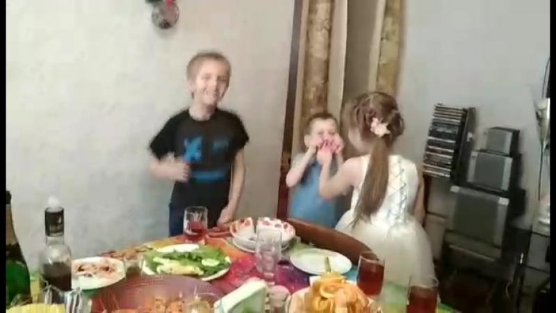 Владик на дне рождения Насти