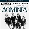 02.09 - Dominia -XVIII лет- Opera (С-Пб)