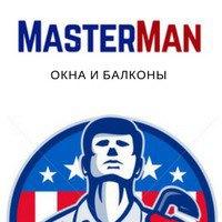 Логотип Пластиковые Окна. Балконы в Тольятти. MasterMan.