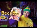 Beerloga - Retro00 / 21.09.17