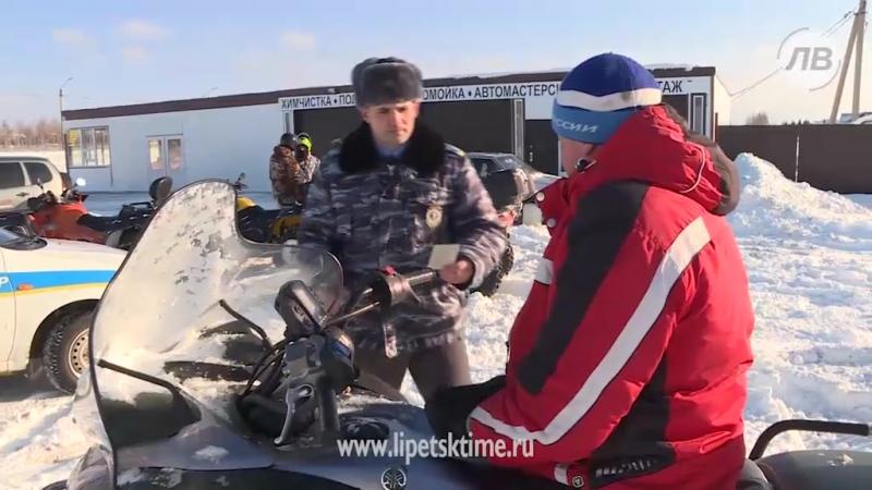 Гостехнадзор проверяет любителей зимней техники