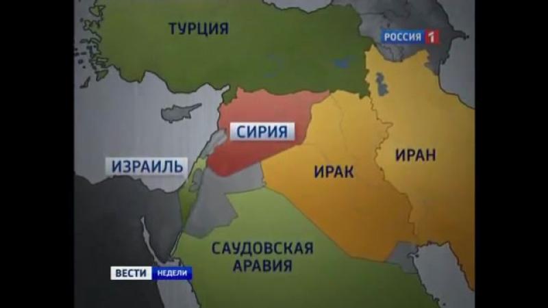 Вести недели (Россия-1, 9 сентября 2012)