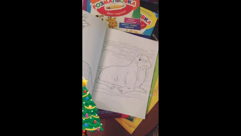 Розмальовки для діток)