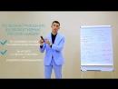 Сарафанное радио в бизнесе. Как сделать, чтобы о вашем бизнесе говорили Евгений Нагиев. UDS Game.