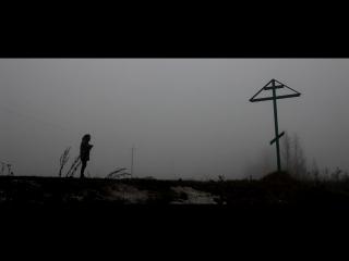 Записки Алтарника - Жизнь моя как сельская дорога