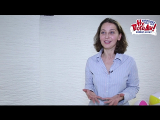 Наталия Анастасьева, режиссёр-постановщик - о шоу Ну, погоди! Поймай звезду