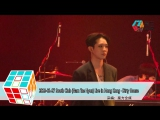 2018-01-27 South Club (Nam Tae Hyun) Live in Hong Kong Dirty House