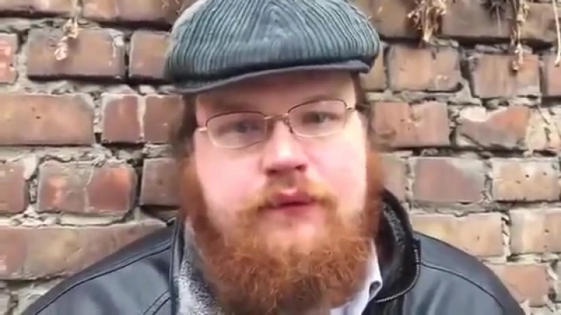 окупай педофиляй