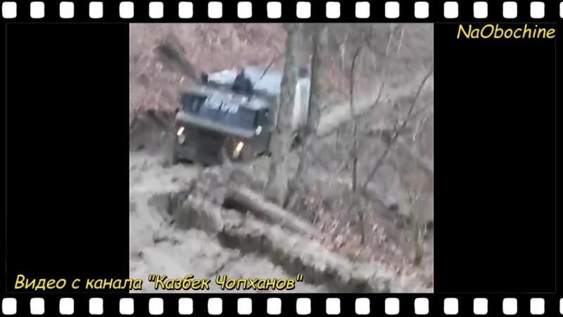 Шишига ГАЗ-66 на жостком бездорожье! Для этой машины, и море по колено! Подборка