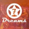 7 Dreams | Организация мероприятий