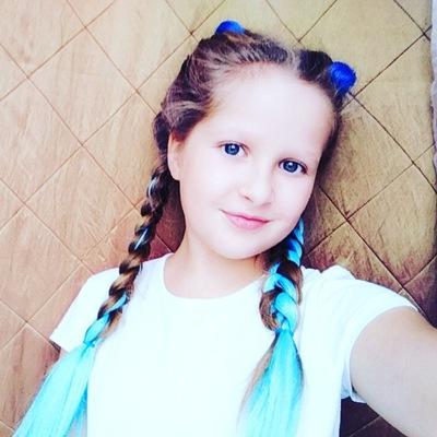 Алина Курбангалиева