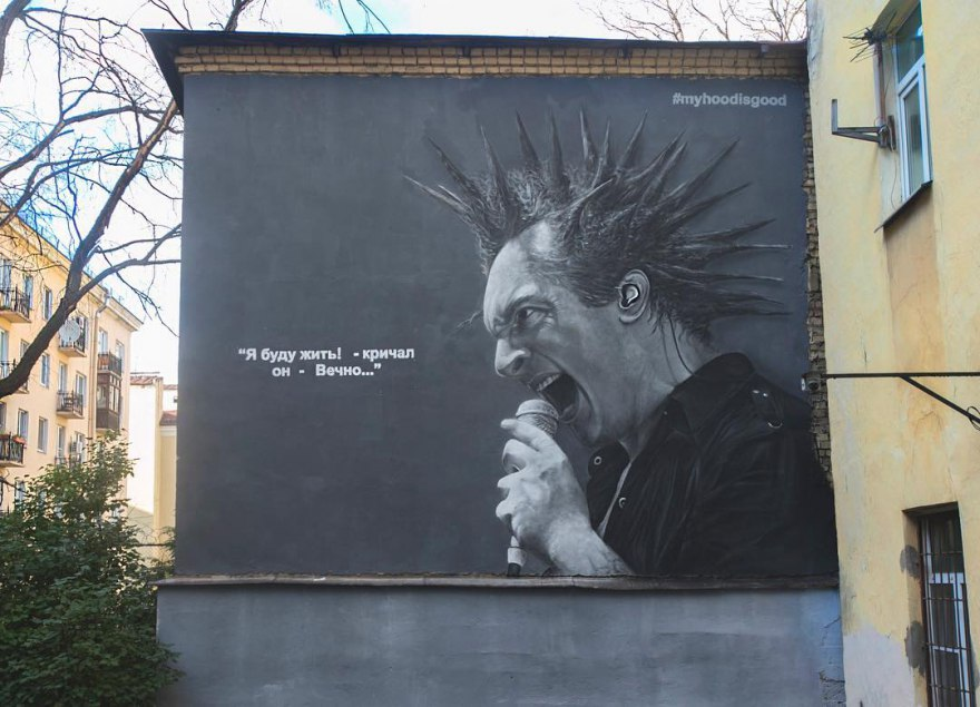 Граффити со знаменитостями